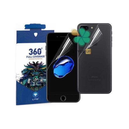 قیمت محافظ نانو پشت و رو گوشی ایفون iPhone 7 Plus / 8 Plus برند Lito