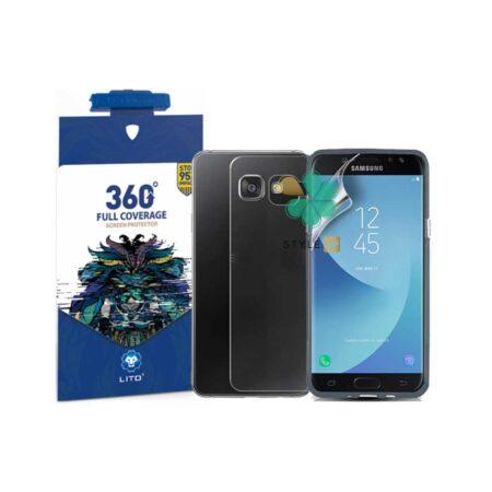 قیمت محافظ نانو پشت و رو گوشی سامسونگ Samsung A5 2016 برند Lito