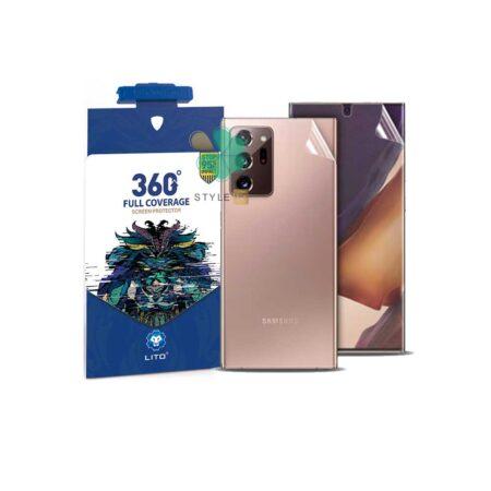 قیمت محافظ نانو پشت و رو گوشی سامسونگ Samsung Note 20 Ultra برند Lito