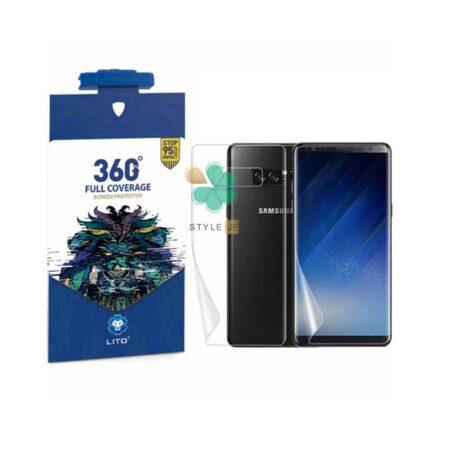 قیمت محافظ نانو پشت و رو گوشی سامسونگ Samsung Note 8 برند Lito