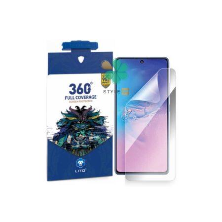 قیمت محافظ نانو پشت و رو گوشی سامسونگ Samsung S10 Lite برند Lito