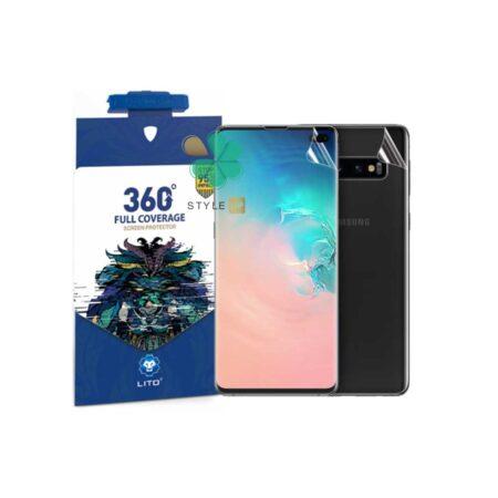 قیمت محافظ نانو پشت و رو گوشی سامسونگ Samsung S10 Plus برند Lito