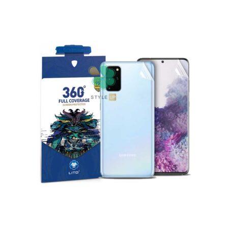 قیمت محافظ نانو پشت و رو گوشی سامسونگ Samsung S20 / 5G برند Lito