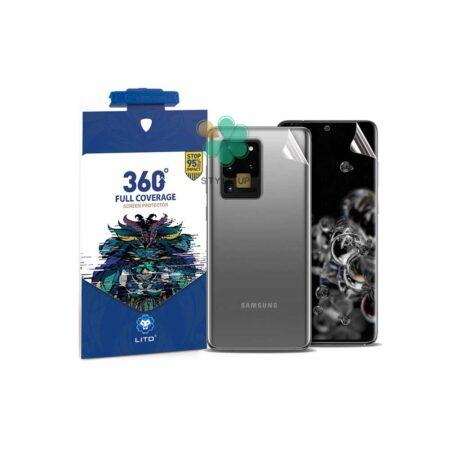 قیمت محافظ نانو پشت و رو گوشی سامسونگ Samsung S20 Ultra برند Lito