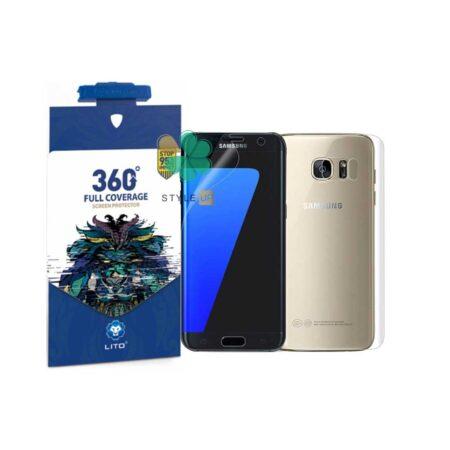قیمت محافظ نانو پشت و رو گوشی سامسونگ Samsung S6 Edge برند Lito