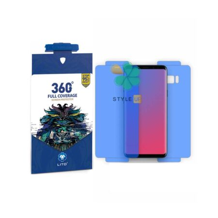قیمت محافظ نانو پشت و رو گوشی سامسونگ Samsung S8 برند Lito