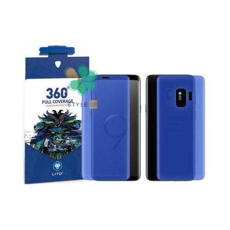 قیمت محافظ نانو پشت و رو گوشی سامسونگ Samsung S9 برند Lito