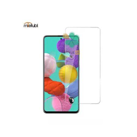 قیمت گلس دور تراش بدون حاشیه میتوبل گوشی سامسونگ Samsung A51