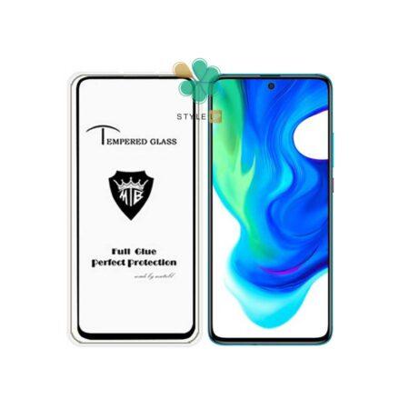 خرید گلس میتوبل گوشی شیائومی Xiaomi Poco M2 Pro مدل تمام صفحه