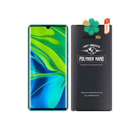 خرید گلس گوشی شیائومی Xiaomi Mi CC9 Pro مدل Polymer Nano Mietubl
