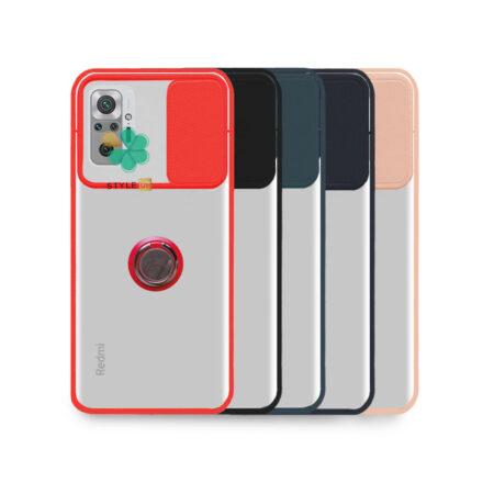 قیمت قاب پشت مات رینگ دار گوشی شیائومی Redmi Note 10 Pro مدل محافظ لنز دار