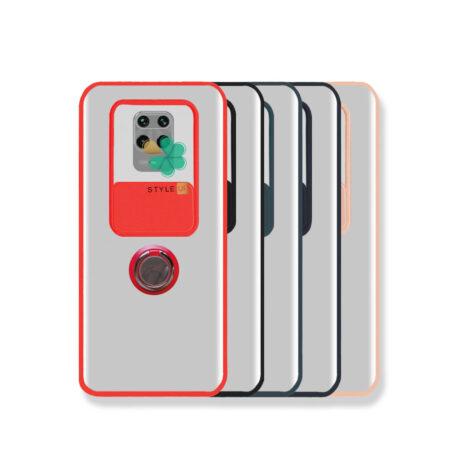 قیمت قاب پشت مات رینگ دار گوشی شیائومی Redmi Note 9s / 9 Pro مدل محافظ لنز دار