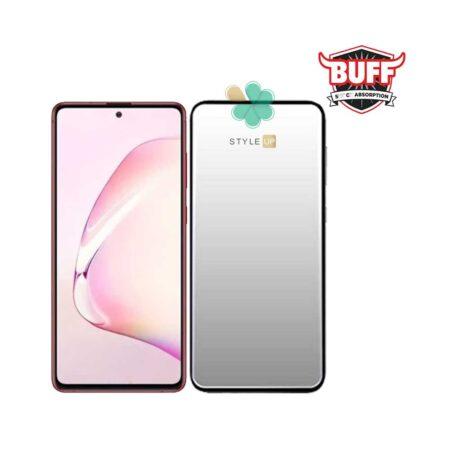 خرید محافظ صفحه گلس گوشی سامسونگ Galaxy Note 10 Lite / A81 مدل Buff 5D Matte