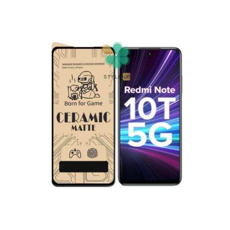 قیمت گلس سرامیکی مات گوشی شیائومی Xiaomi Redmi Note 10T 5G
