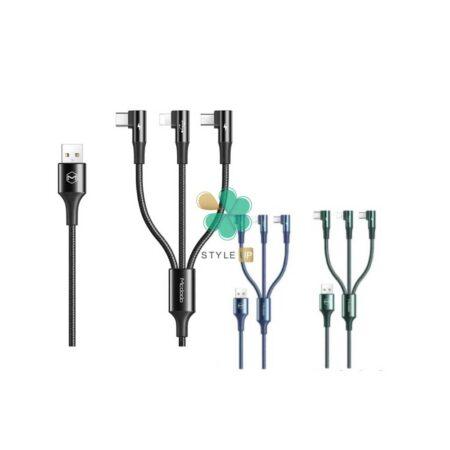 قیمت کابل سه سر مک دودو میکرو، تایپ سی و آیفون مدل Mcdodo Ca-8880