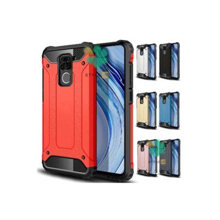 خرید قاب گوشی شیائومی Xiaomi Redmi Note 9 مدل Mega Shield