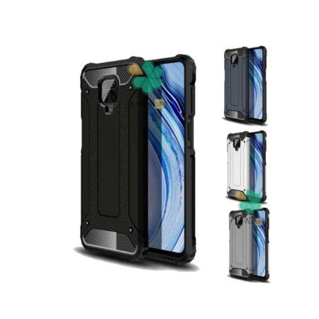 خرید قاب گوشی شیائومی Redmi Note 9s / 9 Pro مدل Mega Shield