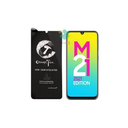 خرید گلس سرامیکی گوشی سامسونگ Galaxy M21 2021 برند Mietubl
