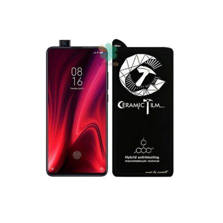 خرید گلس سرامیکی گوشی شیائومی Redmi K20 Pro Premium برند Mietubl
