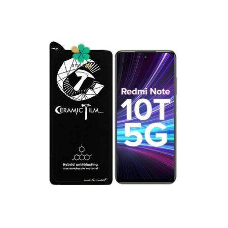 خرید گلس سرامیکی گوشی شیائومی Redmi Note 10T 5G برند Mietubl