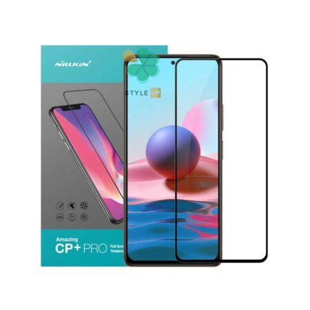 قیمت گلس گوشی شیائومی Redmi Note 10 Pro Max مدل نیلکین CP+ Pro