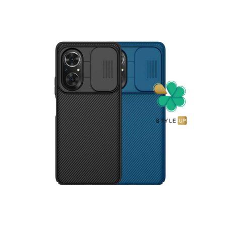 خرید قاب نیلکین گوشی هواوی Huawei Honor 50 SE مدل CamShield