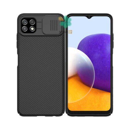 خرید قاب نیلکین گوشی سامسونگ Galaxy A22 5G مدل CamShield