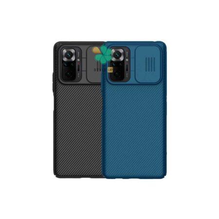 خرید قاب محافظ نیلکین گوشی شیائومی Redmi Note 10 Pro Max مدل CamShield