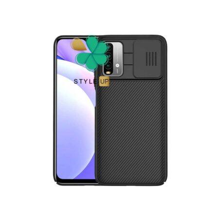 خرید قاب محافظ نیلکین گوشی شیائومی Redmi Note 9 4G مدل CamShield