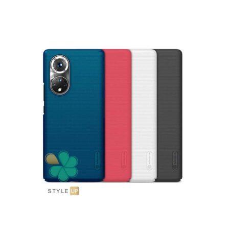 خرید قاب نیلکین گوشی هواوی Huawei Honor 50 Pro مدل Frosted