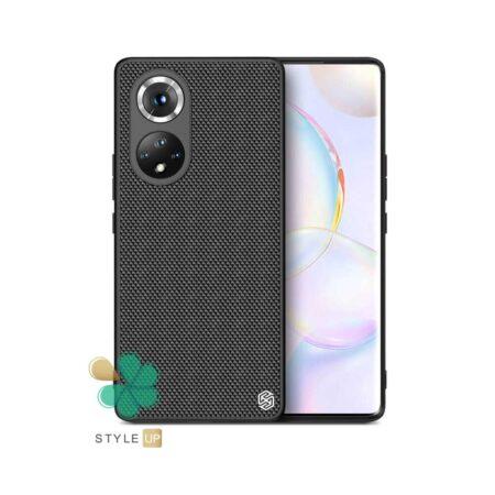خرید قاب نیلکین گوشی هواوی Huawei Honor 50 Pro مدل Textured Nylon