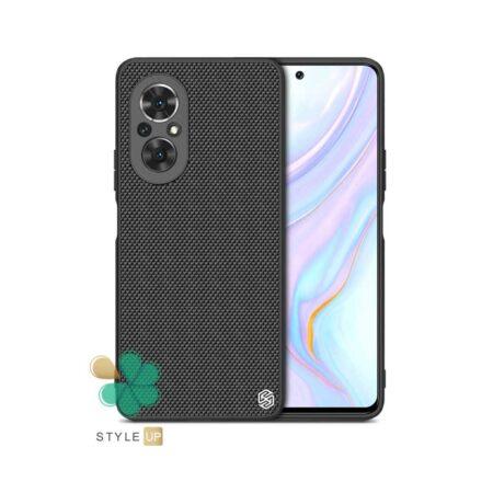 خرید قاب نیلکین گوشی هواوی Huawei Honor 50 SE مدل Textured Nylon