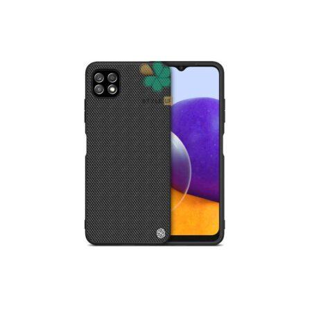 خرید قاب نیلکین گوشی سامسونگ Galaxy A22 5G مدل Textured Nylon
