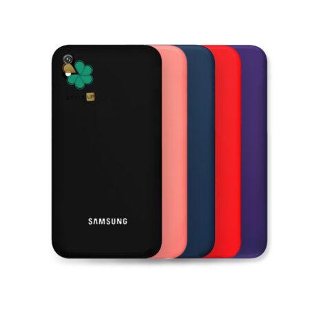 قیمت کاور سیلیکونی اصل گوشی سامسونگ Samsung Galaxy A01 Core