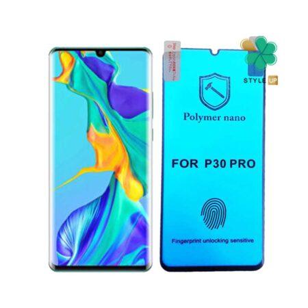 خرید محافظ صفحه گلس گوشی هواوی P30 Pro مدل Polymer nano