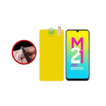 خرید محافظ صفحه نانو گوشی سامسونگ Samsung Galaxy M21 2021