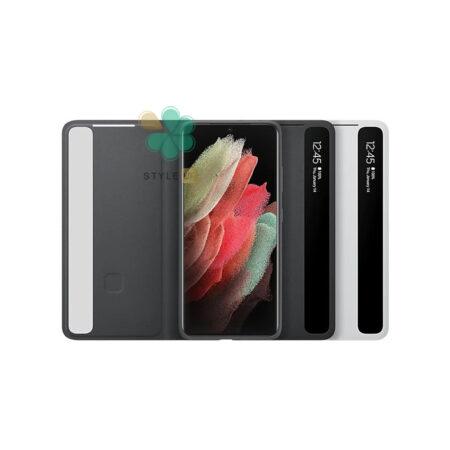 خرید کیف هوشمند گوشی سامسونگ Galaxy S21 Ultra مدل Clear View