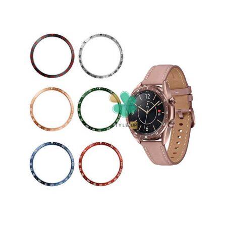خرید محافظ بازل ساعت هوشمند سامسونگ Galaxy Watch 3 41mm