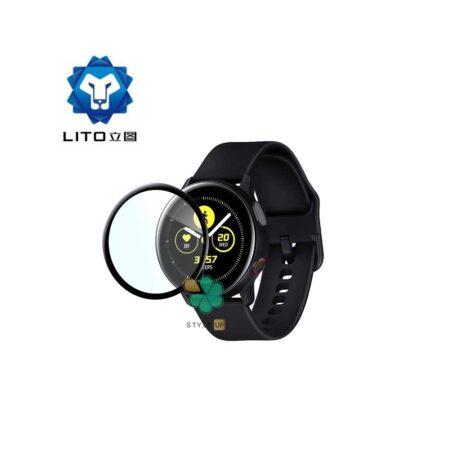 خرید گلس ساعت هوشمند سامسونگ Galaxy Watch Active 2 40mm مدل LITO