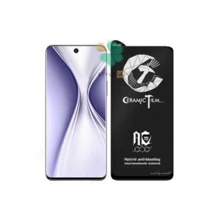 خرید گلس سرامیکی مات گوشی هواوی Honor X20 SE برند Mietubl