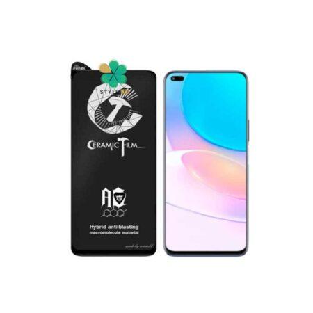 خرید گلس سرامیکی مات گوشی هواوی Huawei Nova 8i برند Mietubl