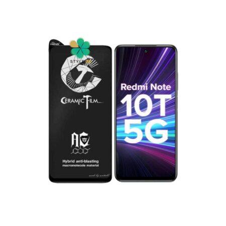 خرید گلس سرامیکی مات گوشی شیائومی Redmi Note 10T 5G برند Mietubl