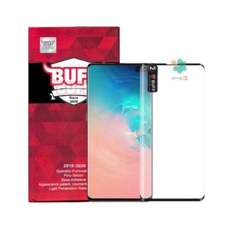 خرید گلس Buff گوشی سامسونگ Samsung Galaxy S10 Plus مدل Silicone