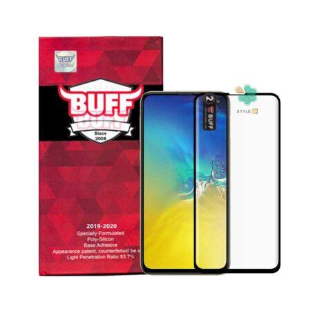 خرید گلس Buff گوشی سامسونگ Samsung Galaxy S10e مدل Silicone