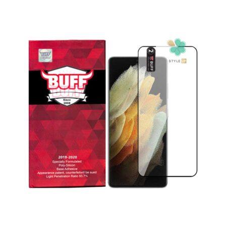 خرید گلس Buff گوشی سامسونگ Samsung Galaxy S21 Ultra مدل Silicone