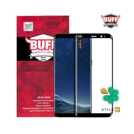 خرید گلس Buff گوشی سامسونگ Samsung Galaxy S8 Plus مدل Silicone