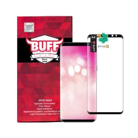 خرید گلس Buff گوشی سامسونگ Samsung Galaxy S9 Plus مدل Silicone