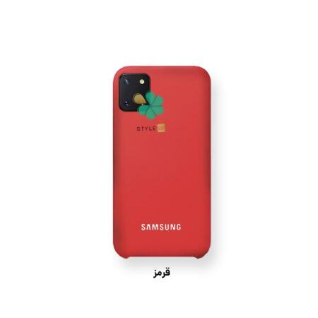 خرید قاب گوشی سامسونگ Galaxy Note 10 Lite / A81 مدل سیلیکونی
