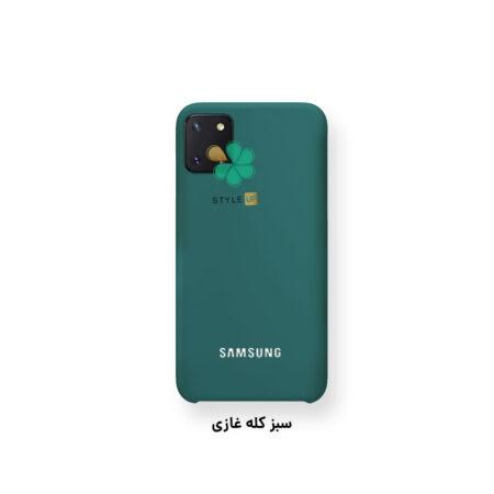 قیمت قاب گوشی سامسونگ Galaxy Note 10 Lite / A81 مدل سیلیکونی