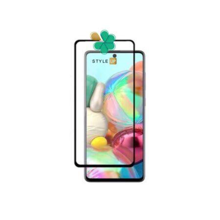 خرید گلس گوشی سامسونگ Samsung Galaxy A51 مدل دور ژله ای